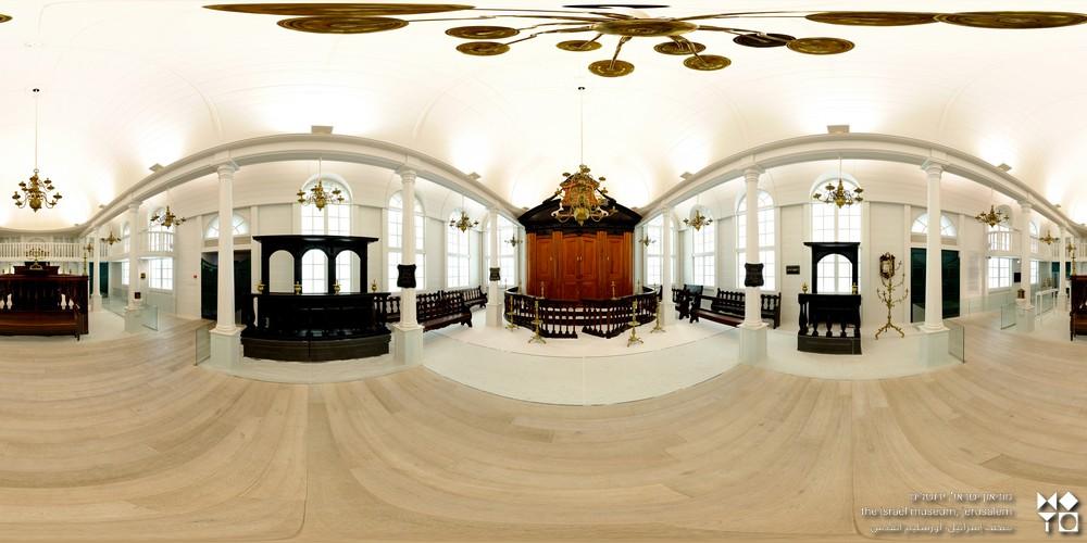 בית הכנסת במוזיאון ישראל סיור וירטואלי - ירושלים 360